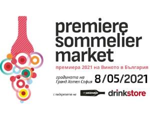Premiere Sommelier Market